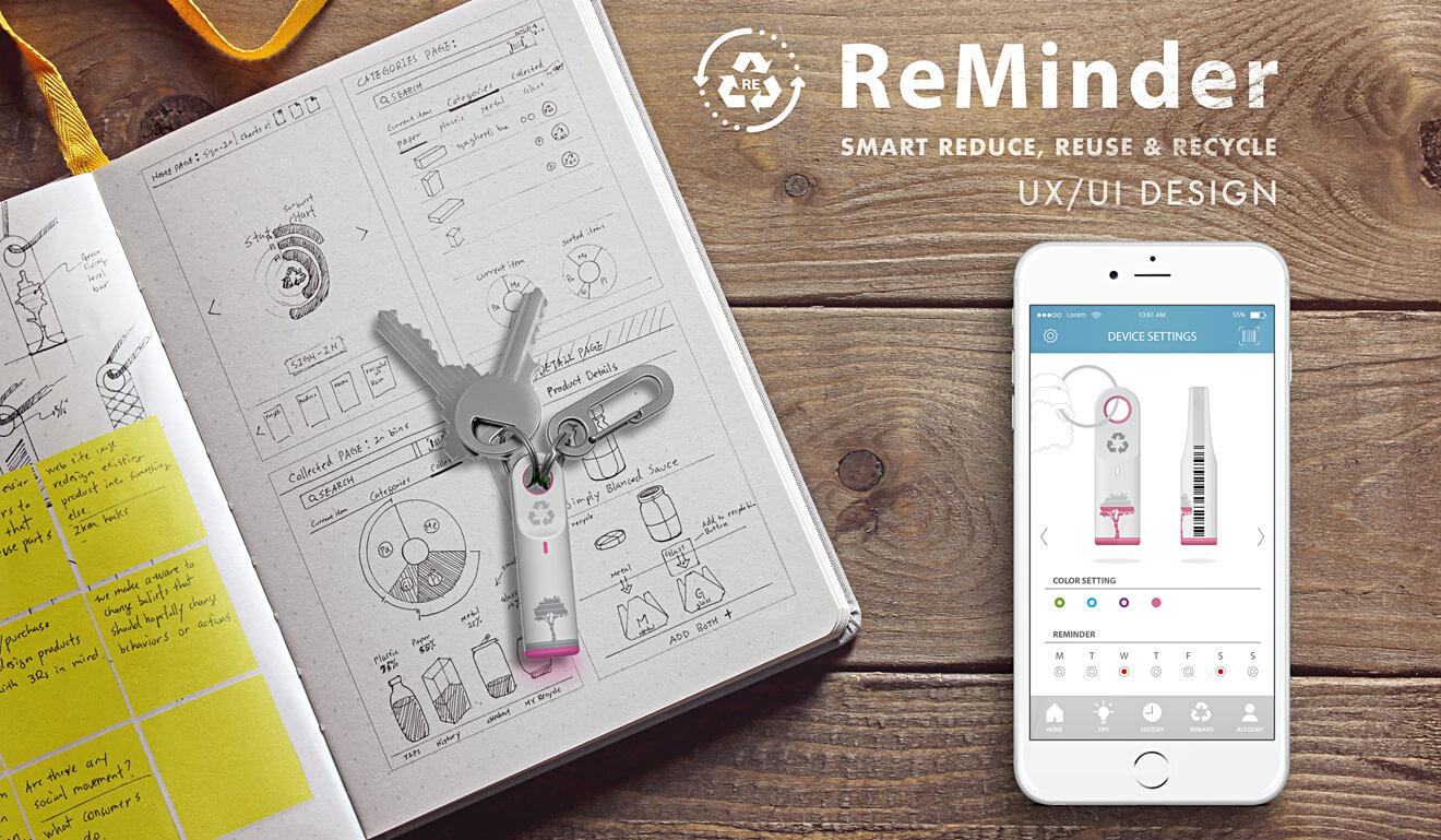 ReminderAppMain_D-web